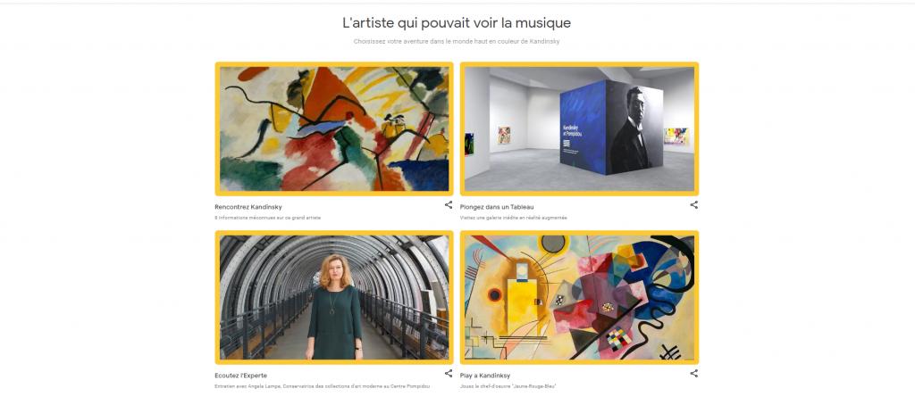 Poudre d'Escampette   Exposition Kandinsky Centre Pompidou 4